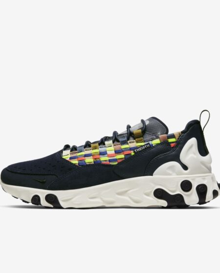 Nike React Sertu Men's Shoe (Blackened Blue) - Clearance Sale